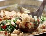 博多若杉『もつ鍋セット』 2〜3人前 もつ300g+小腸100g 濃縮スープ250g ちゃんぽん麺2玉 ※冷凍
