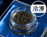 日本産『生キャビア』 15g べステル種、香川産藻塩使用 化粧箱 ※冷凍
