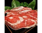 『神戸牛 肩バラ薄切り』 1kg(250g×4パック) ※冷凍