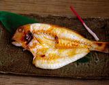 『天然アマダイの一夜干し』愛媛県産 干物 1尾(250〜300g) 冷凍 ※冷凍