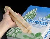 北海道産 「ホワイトアスパラガス」 2Lサイズ 約500g×2袋 合計約1kg