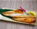 長崎県産 旬サバ(ときさば) 塩さば 1袋2枚入り 約220g  ※冷凍
