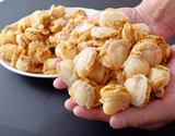 北海道産 『ベビー帆立』 生食用 大容量 1キロ 冷凍