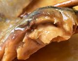 国産サバの「サバ味噌煮」 業務用 1.2kg(120g×10食) ※冷凍