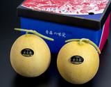 『黄美香(きみか)』青森県産メロン 秀品2玉(計約2.5kg) ※常温