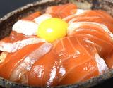 本田水産が作る 金華銀鮭のお刺身漬け丼 70g×3食 ※冷凍