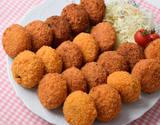 野菜がゴロゴロ お手軽 『7種野菜のコロッケ』まとめ買い 20個×3袋 2.4kg