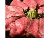 平松牧場 マザービーフの『低温調理ローストビーフ』 300g前後 化粧箱 わさび・タレ付き ※冷凍