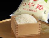 『つや姫』 山形県産 白米 5kg×2袋 ※常温