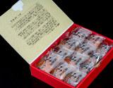 会津みしらず柿を使った山内果樹園の『あんぽ柿』 福島県会津若松産  約900g(12粒) 化粧箱 ※常温