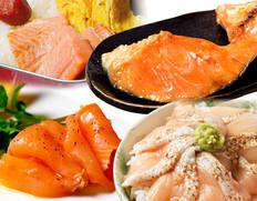 【サーモン福袋】15,000袋突破のスモークサーモン+鮭マス たっぷり1.5キロてんこ盛り!