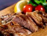 『生イベリコ豚 ベジョータ』 肩ロース 厚切りステーキ 2枚入り 320g以上 ※冷蔵