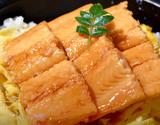 『やわらか煮アナゴ』 穴子 山口加工 特大1尾 40cm前後 180〜200g 冷凍