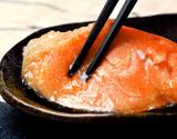 北海道 釧之助の『味付け鮭カマ』北海道産 秋鮭使用 計1キロ(500g×2P)  ※冷凍