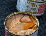 青森県 津軽海峡産「海峡サーモン 水煮缶」 180g×3缶 化粧箱入 ※常温