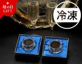 《母の日ギフト》日本産 生キャビア 3種食べ比べセット 各15g 化粧箱 ※冷凍