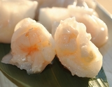 『エビ餃子』 業務用 約1.5kg(50個×2袋) ※冷凍