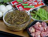 生産量日本一!「秋田県三種町産 夏のじゅんさい鍋」3〜4人前 ※冷蔵