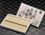 玉井製麺所 ほんまもんの寒製三輪素麺『誉』1kg 化粧箱入