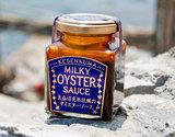 石渡商店「完熟牡蠣のオイスターソース」160g 宮城県気仙沼 ※常温