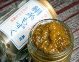 『絹糸もずく』福井県若狭湾産 2本(1本約150g) ※冷凍