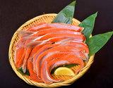 『紅鮭のハラス(大トロ)』1kg(500g×2P) ※冷凍