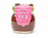 菱沼農園『木成り完熟もも蜜』100g×2本 福島県産
