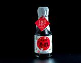 横井醸造 「江戸前熟赤酢」150ml ※常温